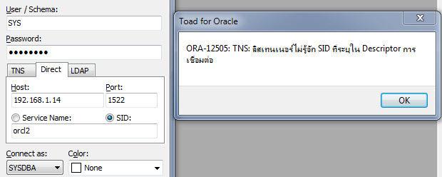 C:\Users\Yong\Desktop\orcl2-1.jpg