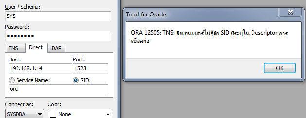 C:\Users\Yong\Desktop\orcl1-2.jpg